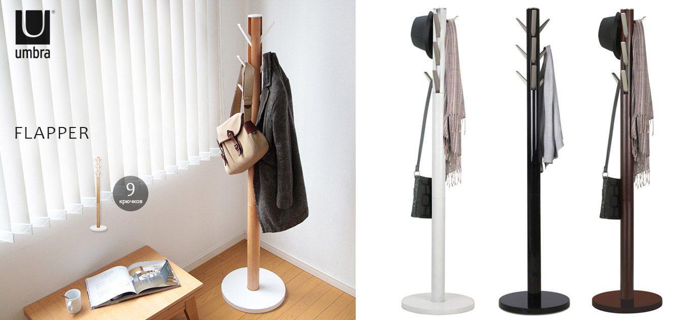 Напольные вешалки для костюма деревянные